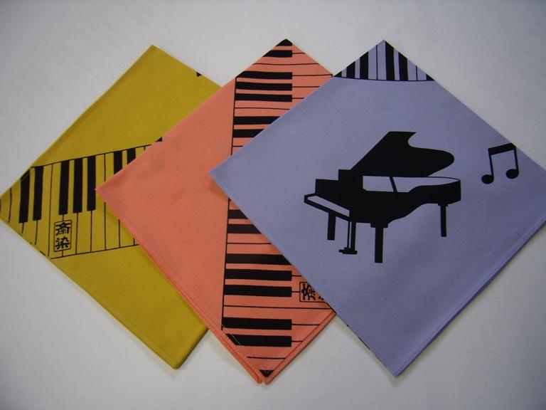 g-r-piano2