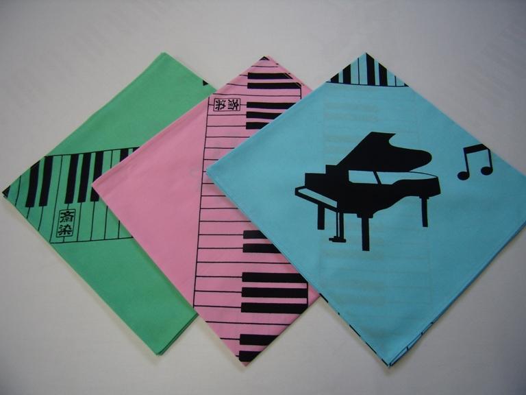 g-r-piano3