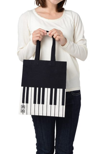 pianobag1